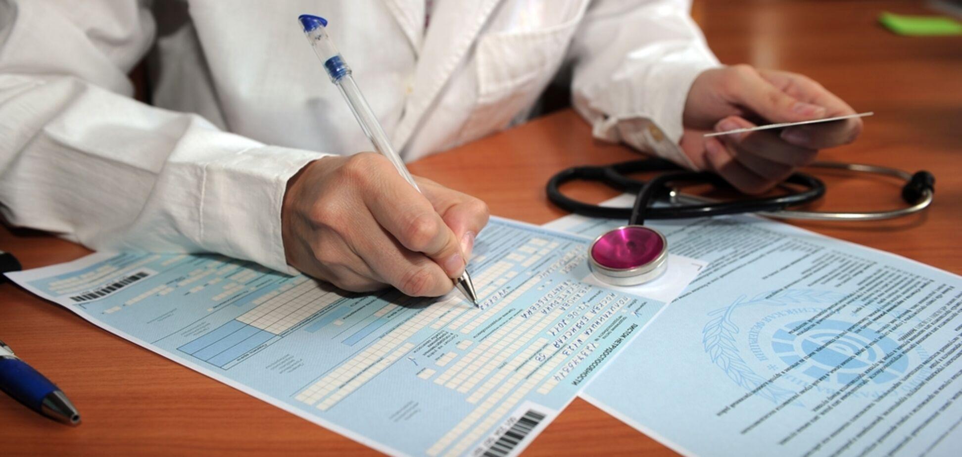 Нові лікарняні в Україні: як отримати і кого торкнеться