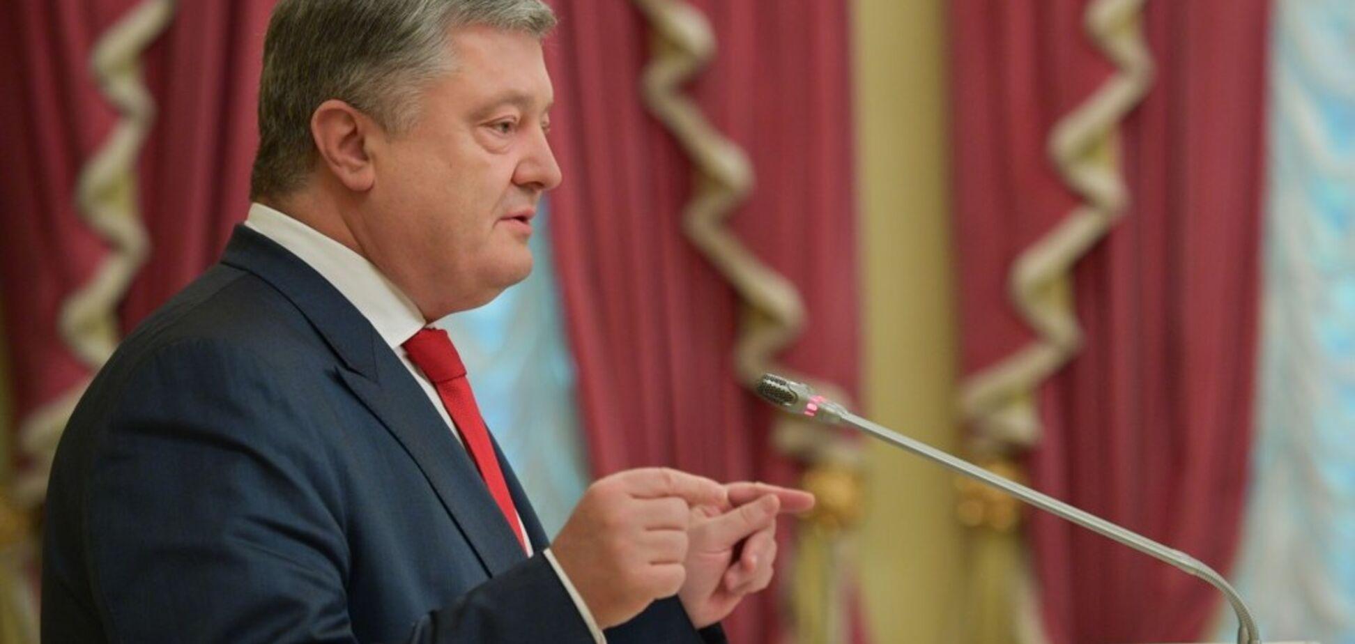 ''Через язык мы познаем себя'': Порошенко выступил с грандиозной речью по украинизации