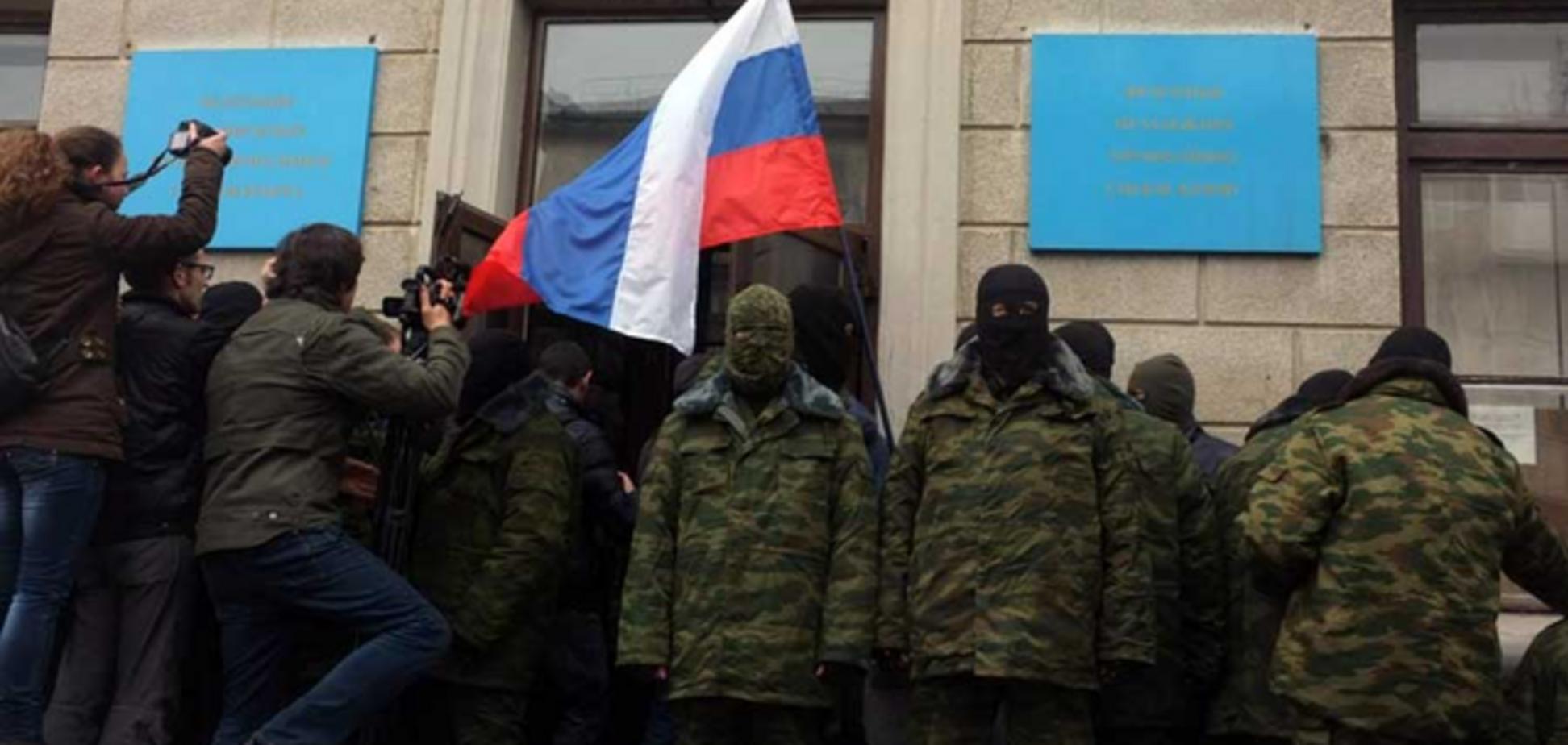 Другого Крыма в рукаве больше нет