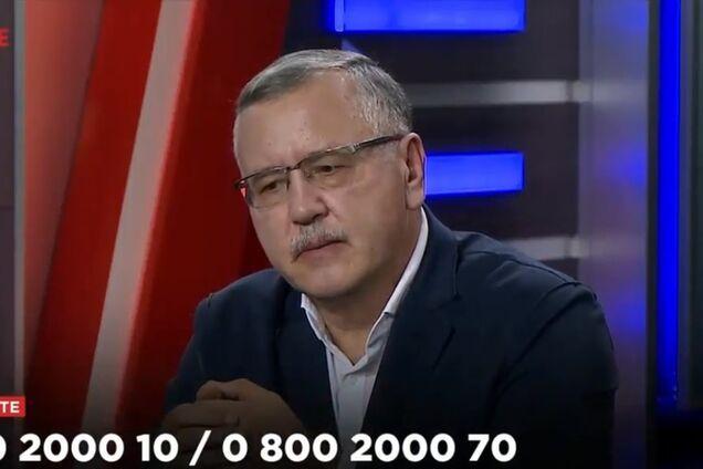 'Пашинський, прости господи': Гриценко висловився про вибухи мінометів