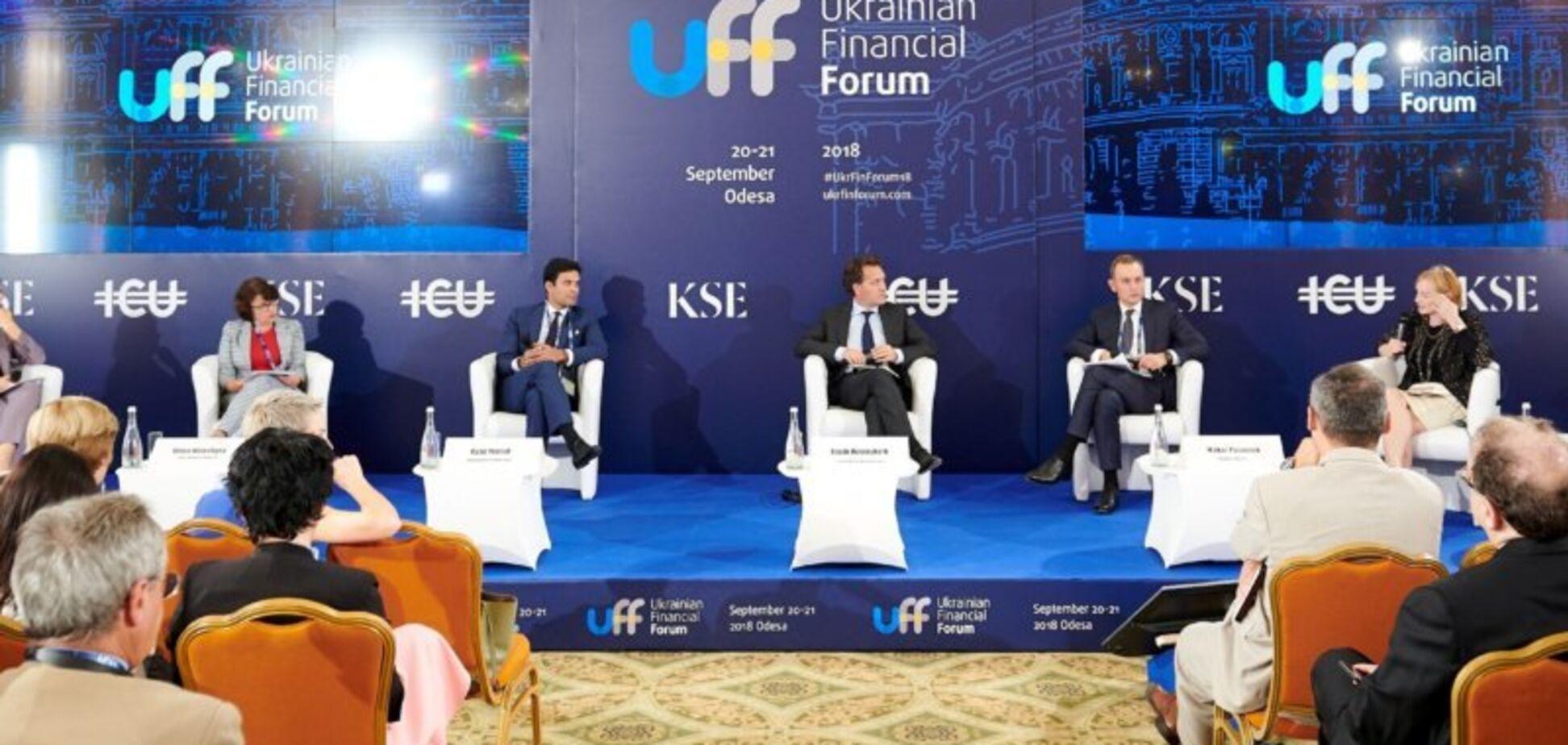 Україна повертається на інвестиційні радари: підсумки UkrFinForum18