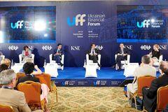 Украина возвращается на радары инвесторов: итоги UkrFinForum2018