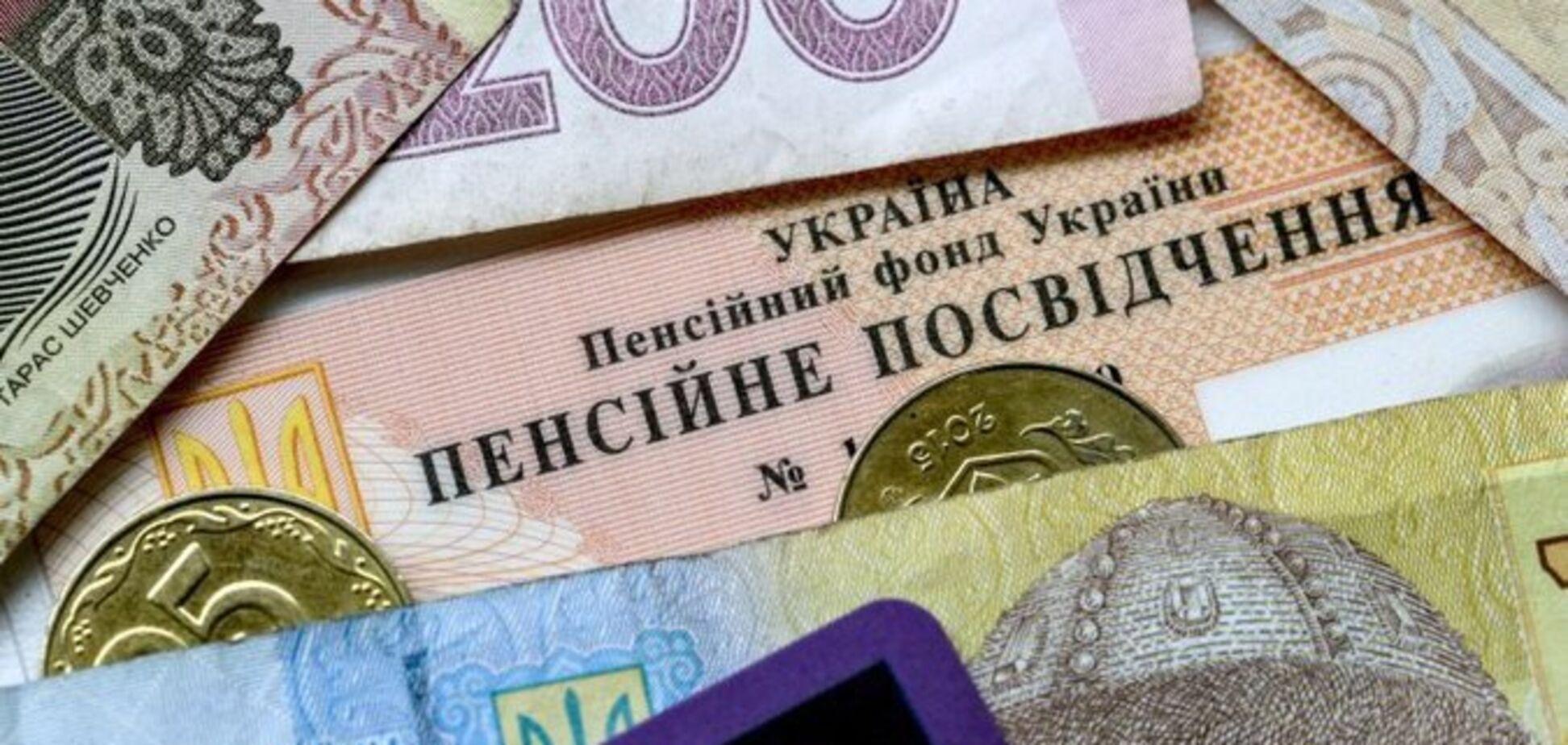 Украинцы могут получать две пенсии: сколько придется заплатить
