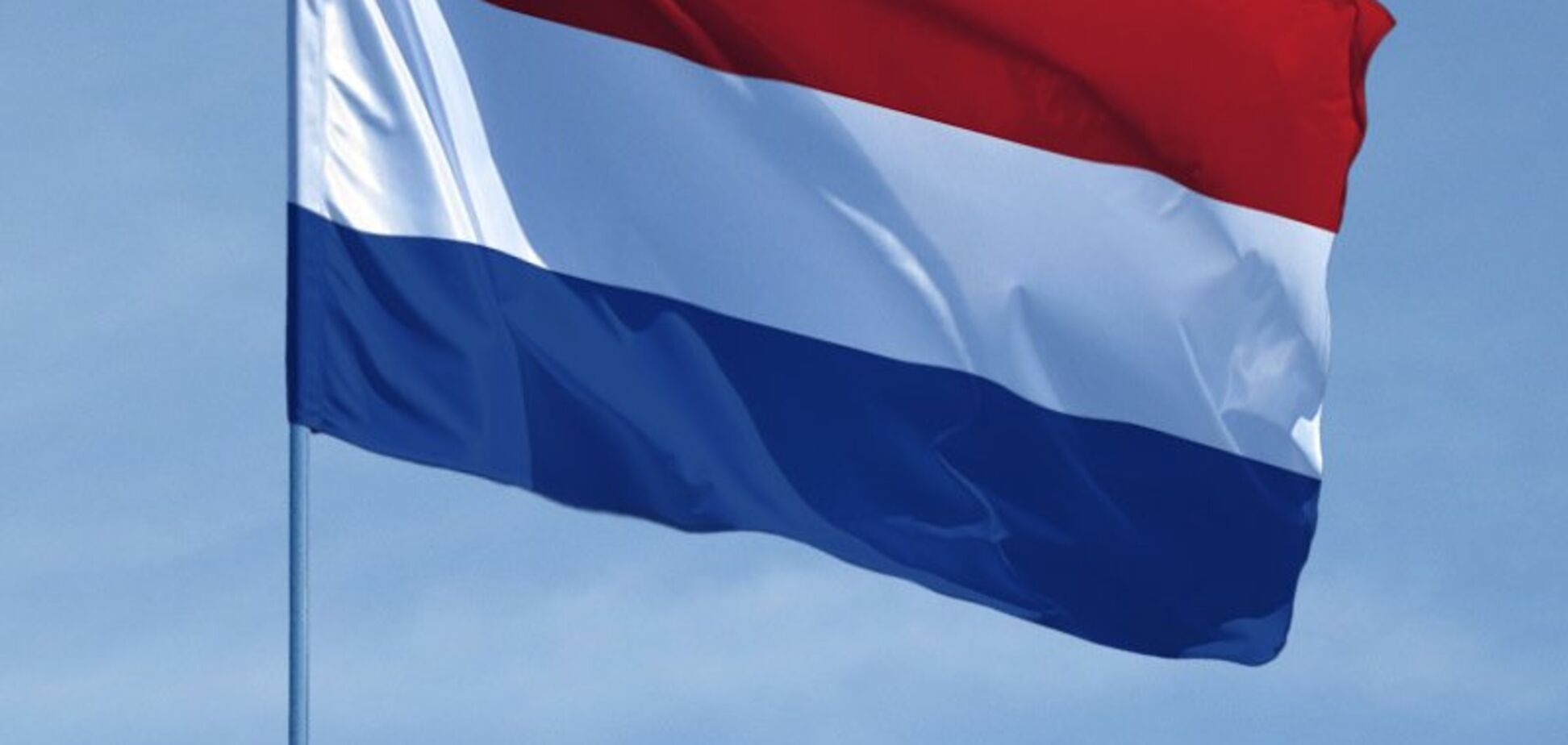 Россия вляпалась в серьезный скандал с Нидерландами: что случилось