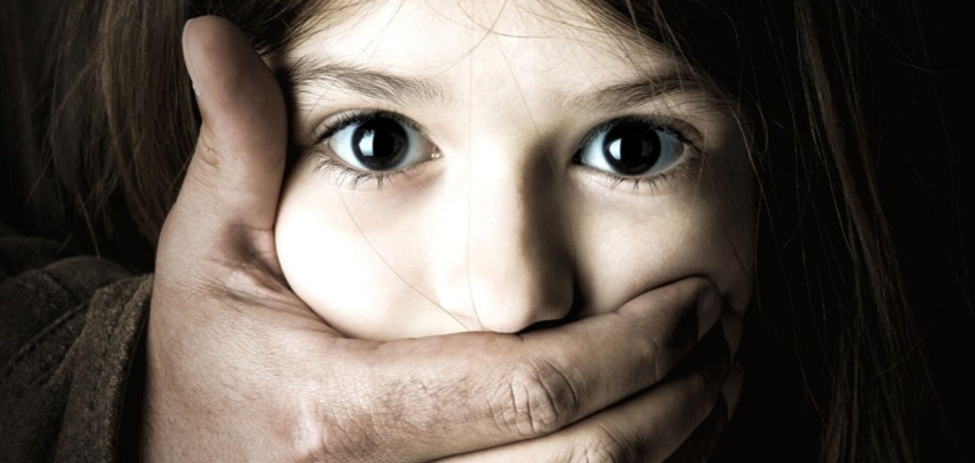 ''Меня насиловал дедушка''. Как после этого жить