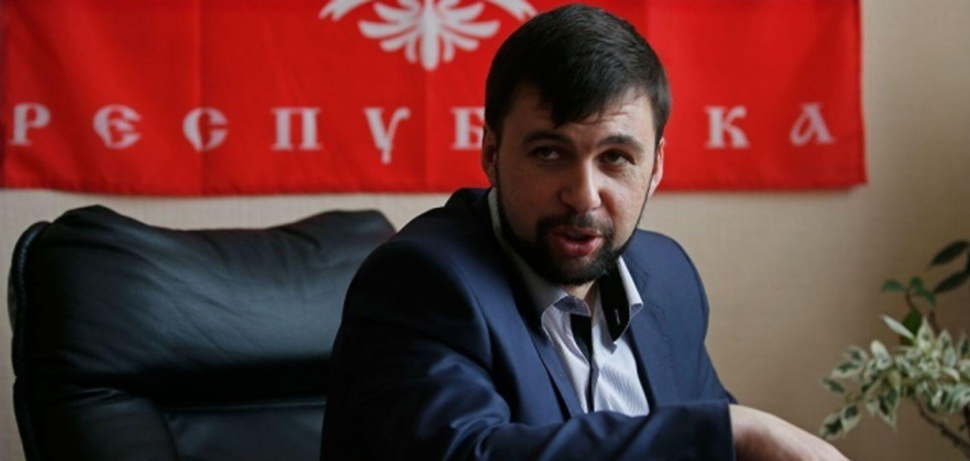У ''ДНР'' представили нового ватажка