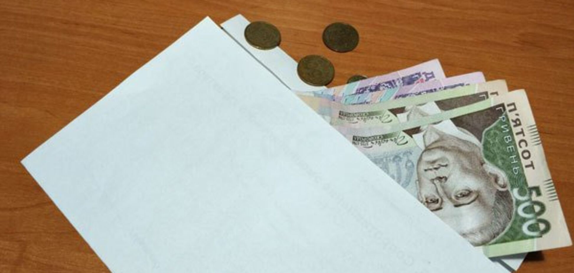 Почему украинцам платят 'в конвертах': в ГФС дали ответ