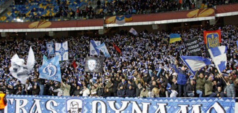 Украинские фанаты спели хит про Путина на матче Лиги Европы - видеофакт
