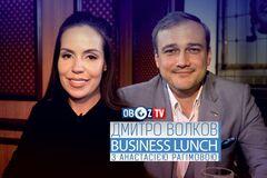 Дмитрий Волков | Business Lunch с Анастасией Рагимовой