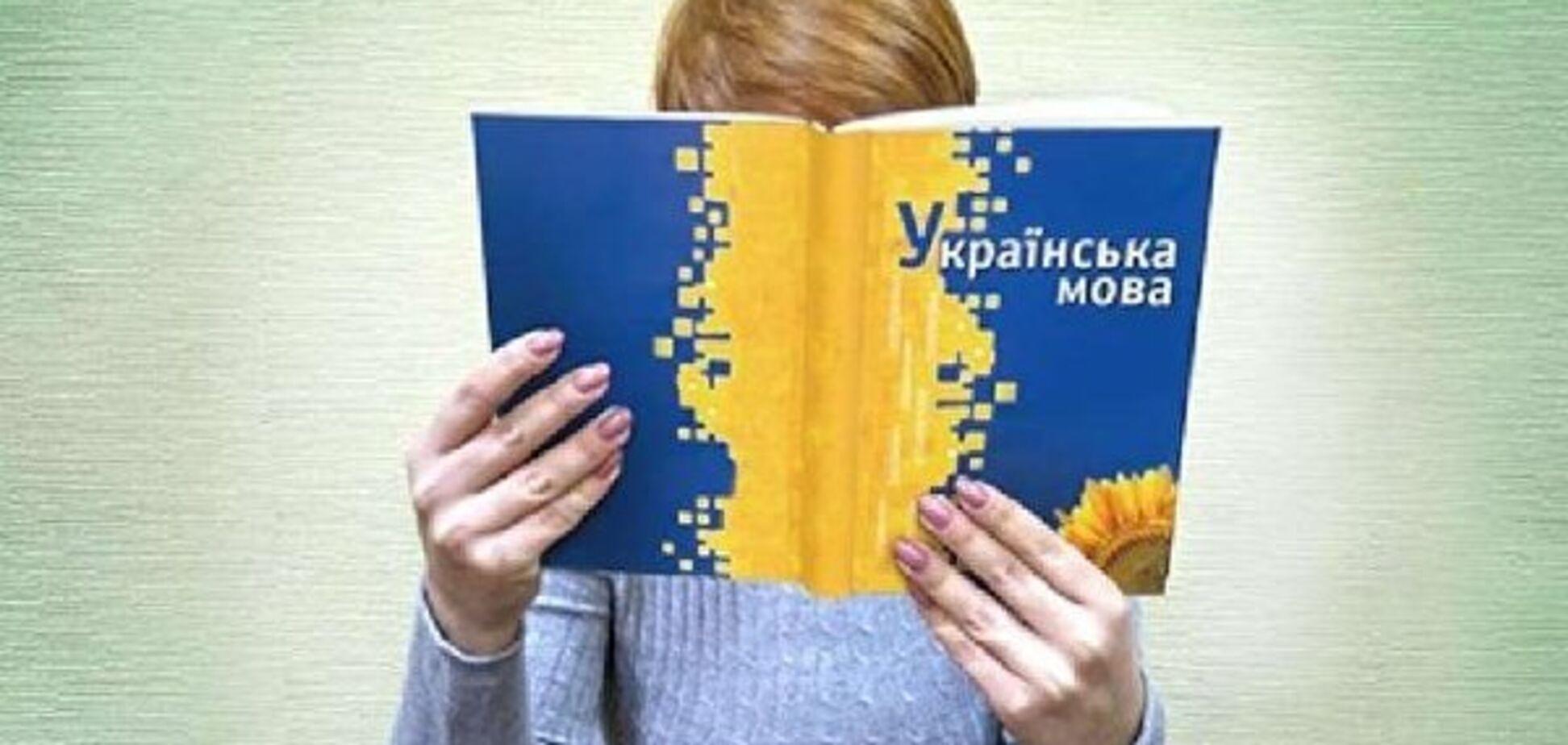 Захист української мови: з'явилися нові деталі революційного законопроекту