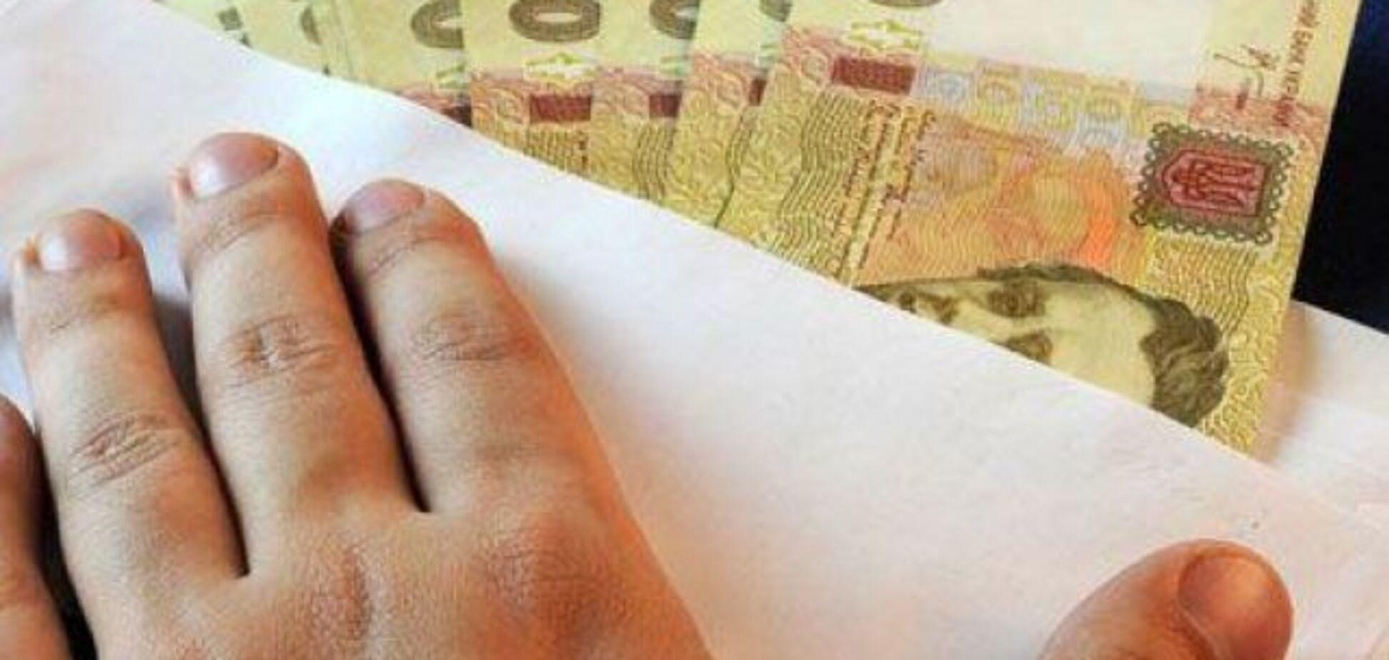 Зарплати у конвертах