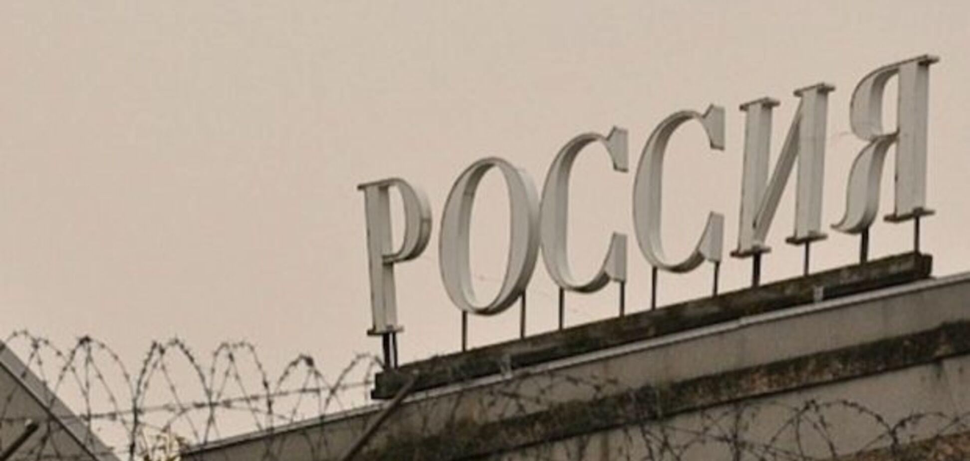 ''Двієчники і гопники'': росіянка поставила діагноз своїй владі