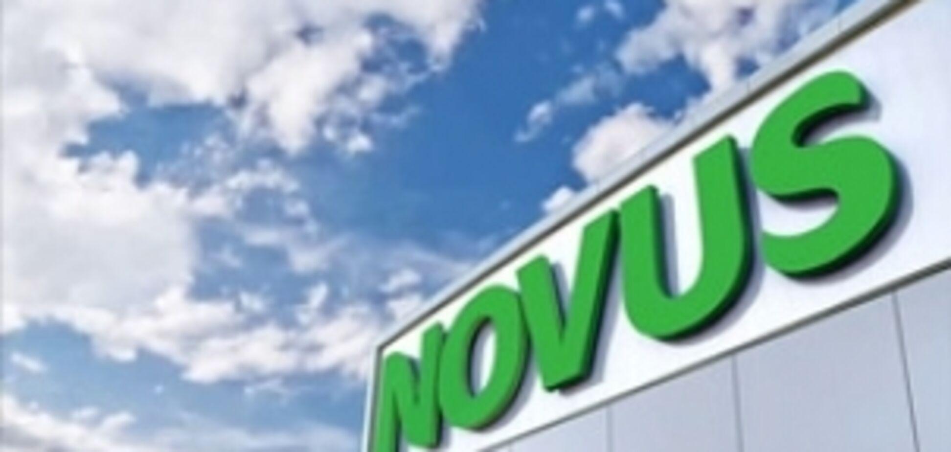 ''Первый раз такое вижу!'' Известный супермаркет нарвался на гнев украинцев