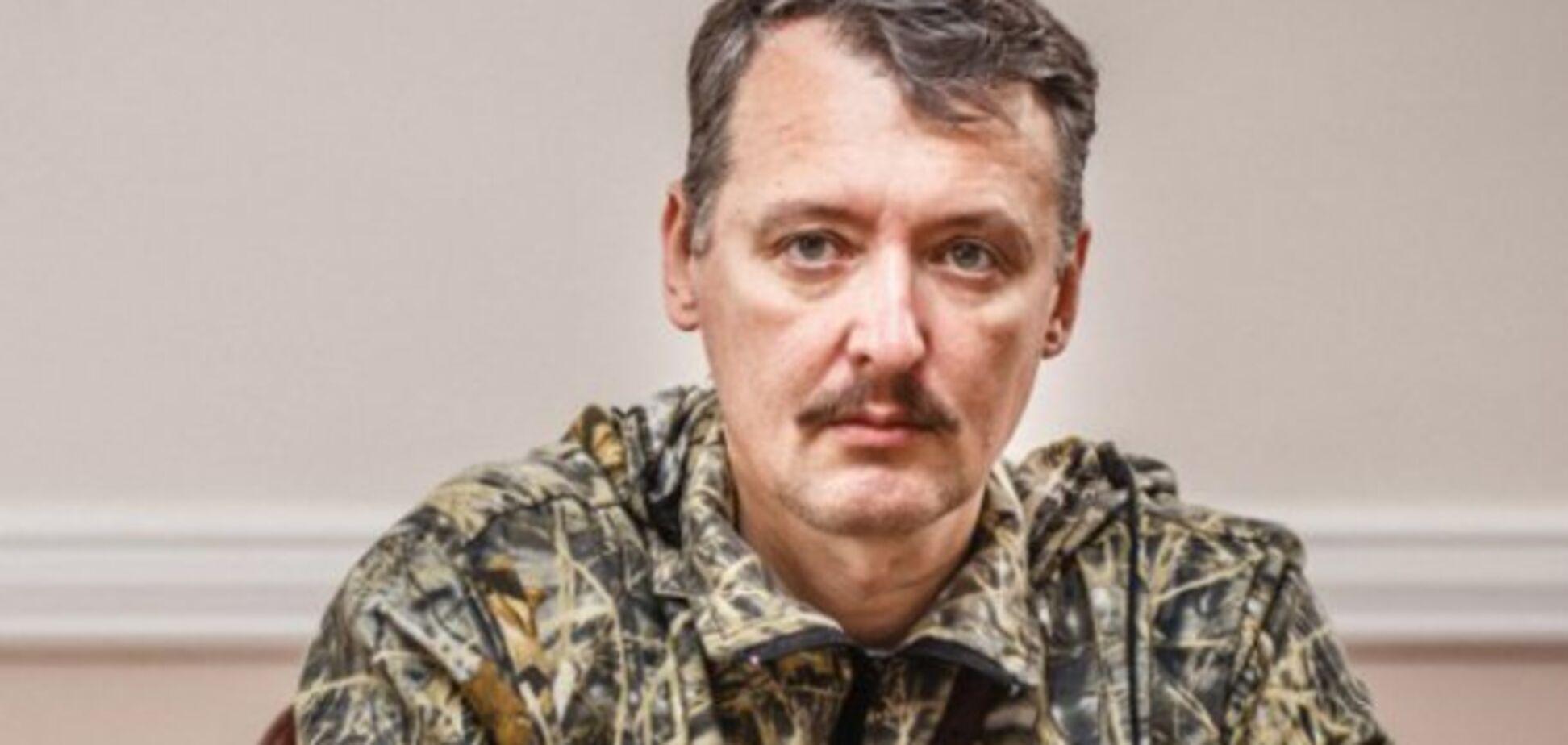 ''Шоу покидьків'': Гіркін зробив несподівану заяву про ''вибори у ДНР''