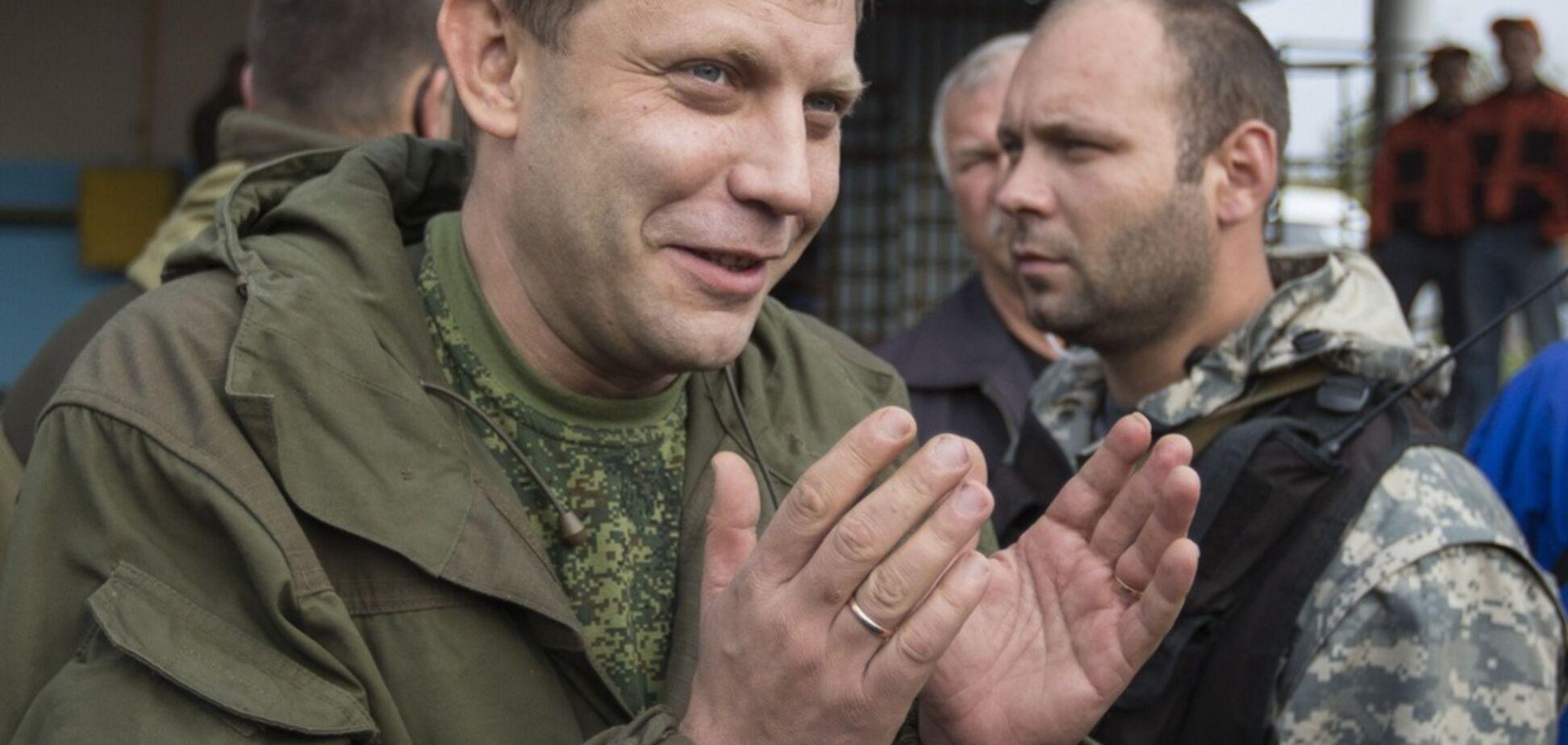 ''Внезапно изменил маршрут'': в ''ДНР'' проговорились об убийцах Захарченко