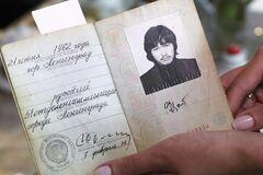 ''Паспорт Цоя был украден'': рок-журналист потребовал провести расследование
