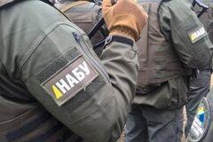 Незаконная добыча янтаря в Украине: НАБУ завершило расследование громкого дела