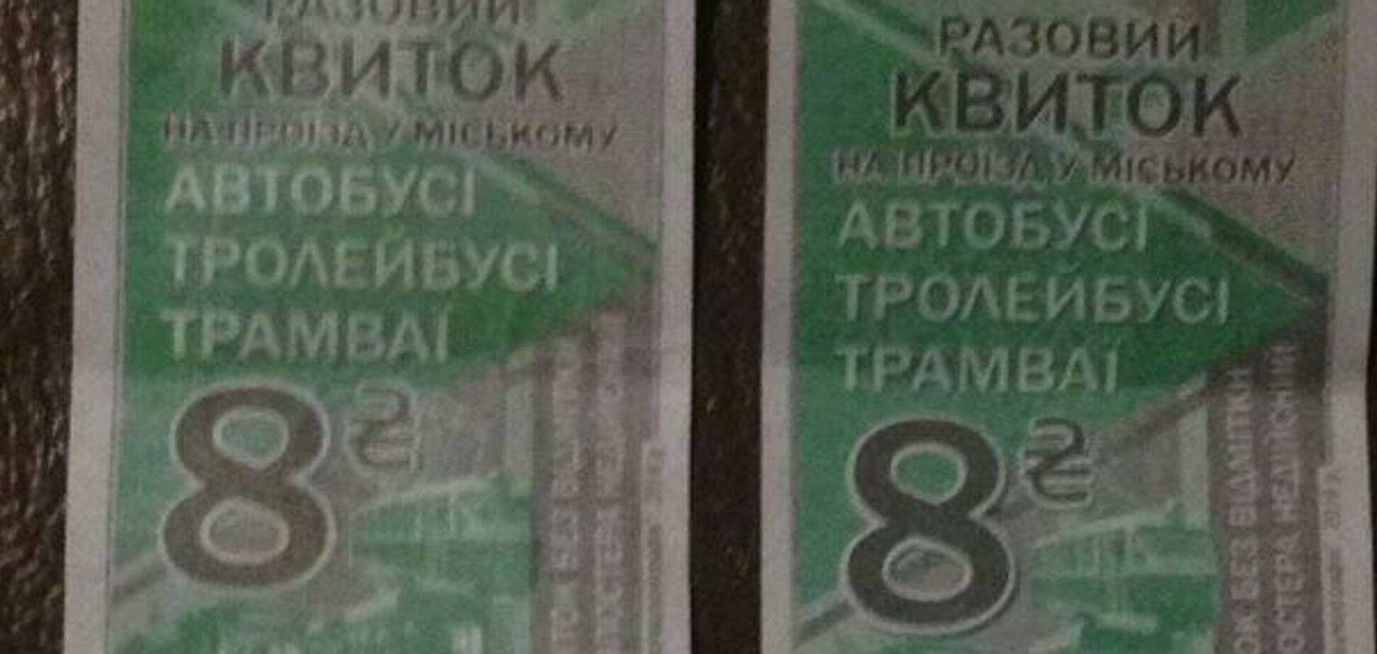 ''Каждый выжить хочет'': в Киеве обманывают пассажиров общественного транспорта