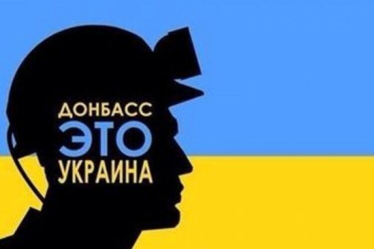 Картинки по запросу Не поверите: что поют пьяные дончане и луганчане в Киеве? 09 октября 2018, 08:57