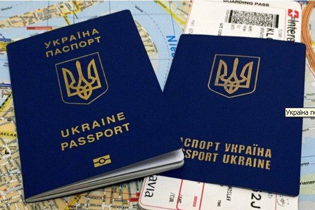 На уровне Никарагуа: Украина потеряла позиции в престижном туристическом рейтинге