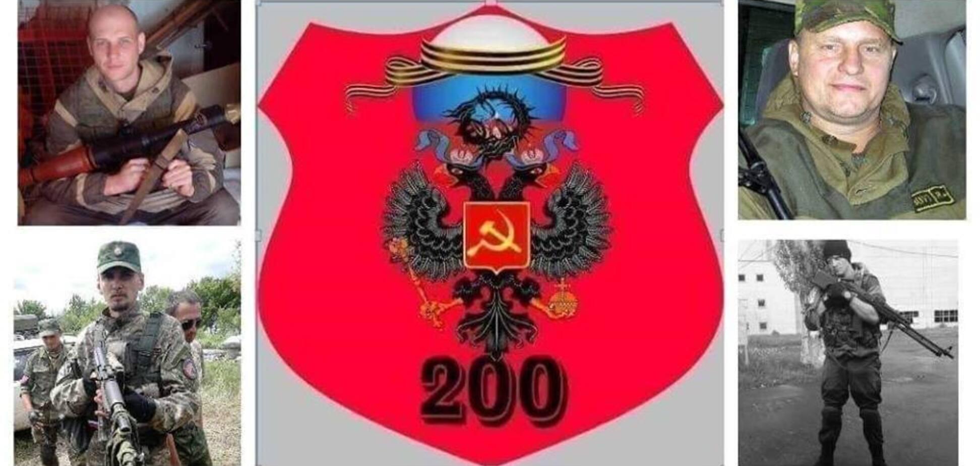 Мінус 73: Об'єднані сили завдали нищівного удару ''Л/ДНР''