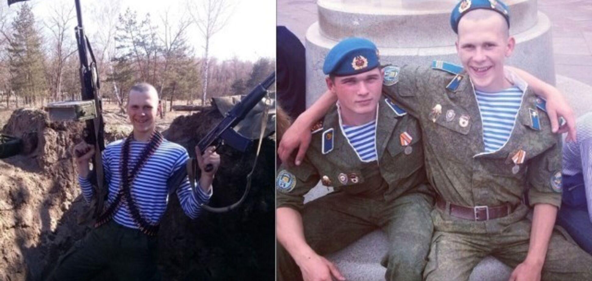 Волонтери викрили чергових ''іхтамнєтов'', які захоплювали Крим: опубліковані фото