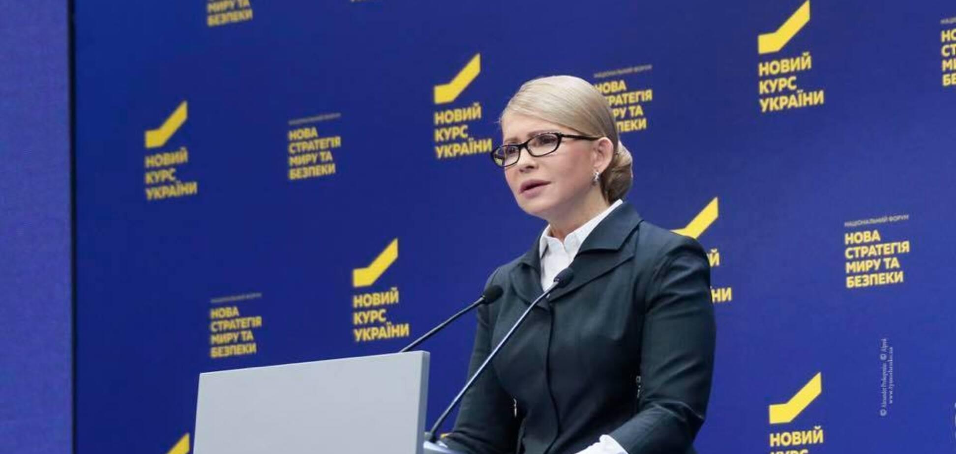 Тимошенко — главный ньюсмейкер политического сезона