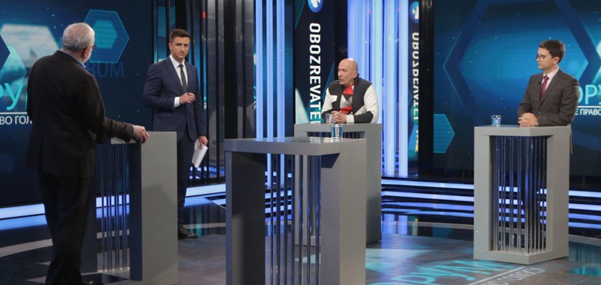 Борьба с коррупцией в Украине | Кворум ч.3