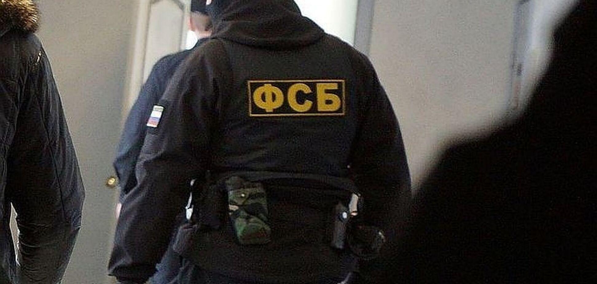ФСБ заявила о задержании украинского ''террориста'' в Крыму