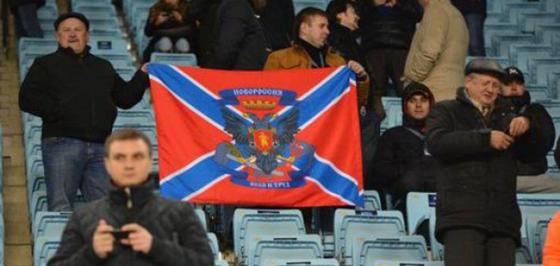 Футболисты-сепаратисты: Украине предложили решение проблемы