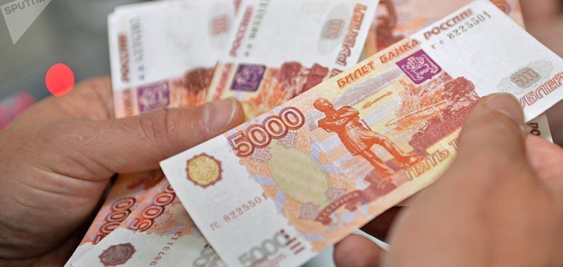 Россия 'похоронила' свою валюту: из-за агрессии в Азове обвалился курс рубля