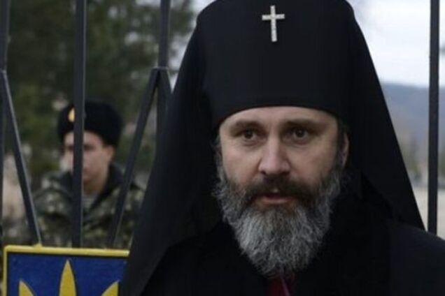 Архиепископ Климент