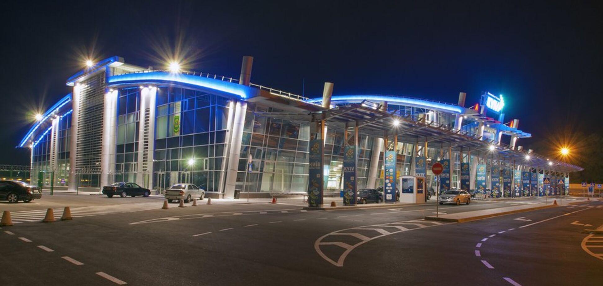 В аеропорту ''Київ'' скасували низку рейсів через негоду