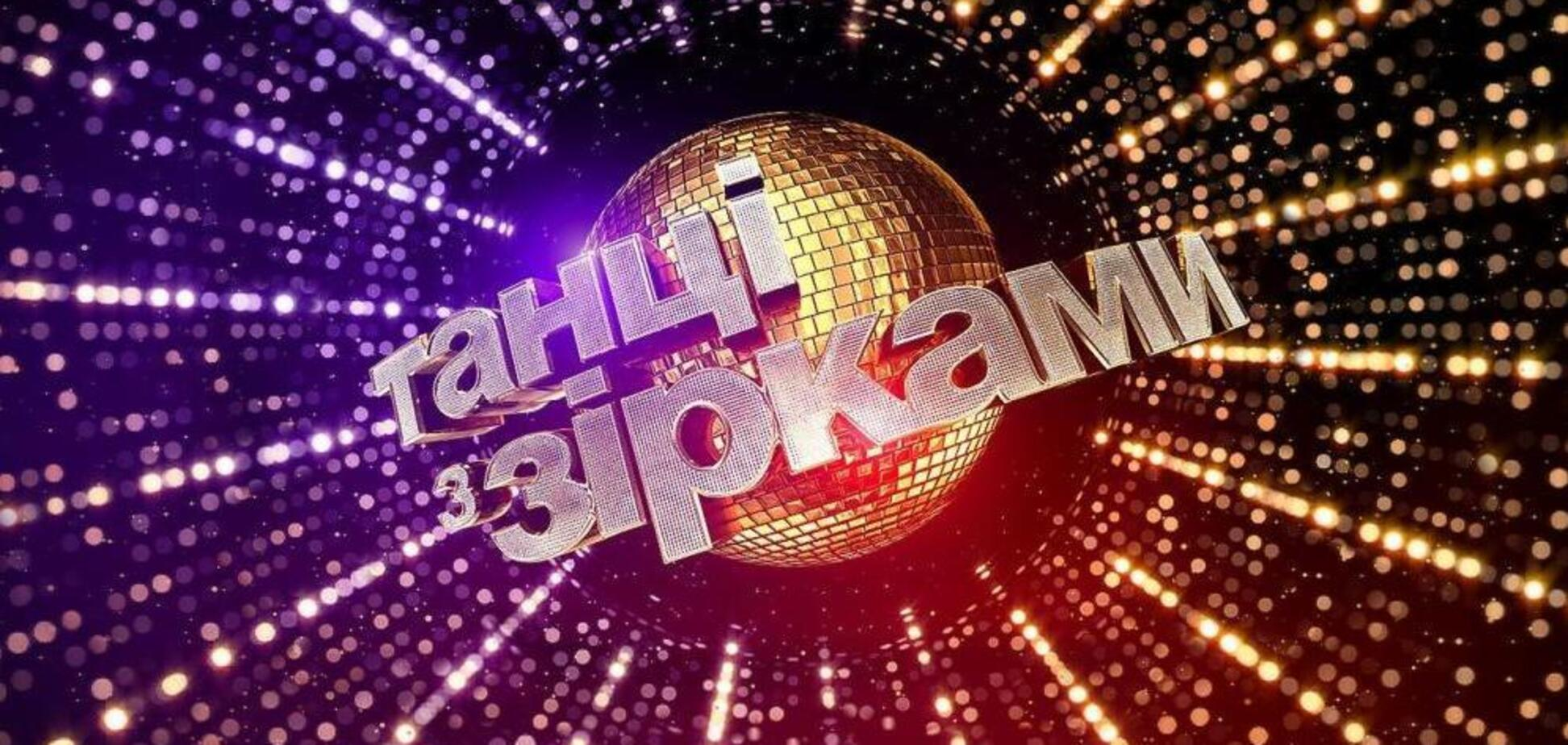 ''Танці з зірками-2018'': хто пройшов у півфінал