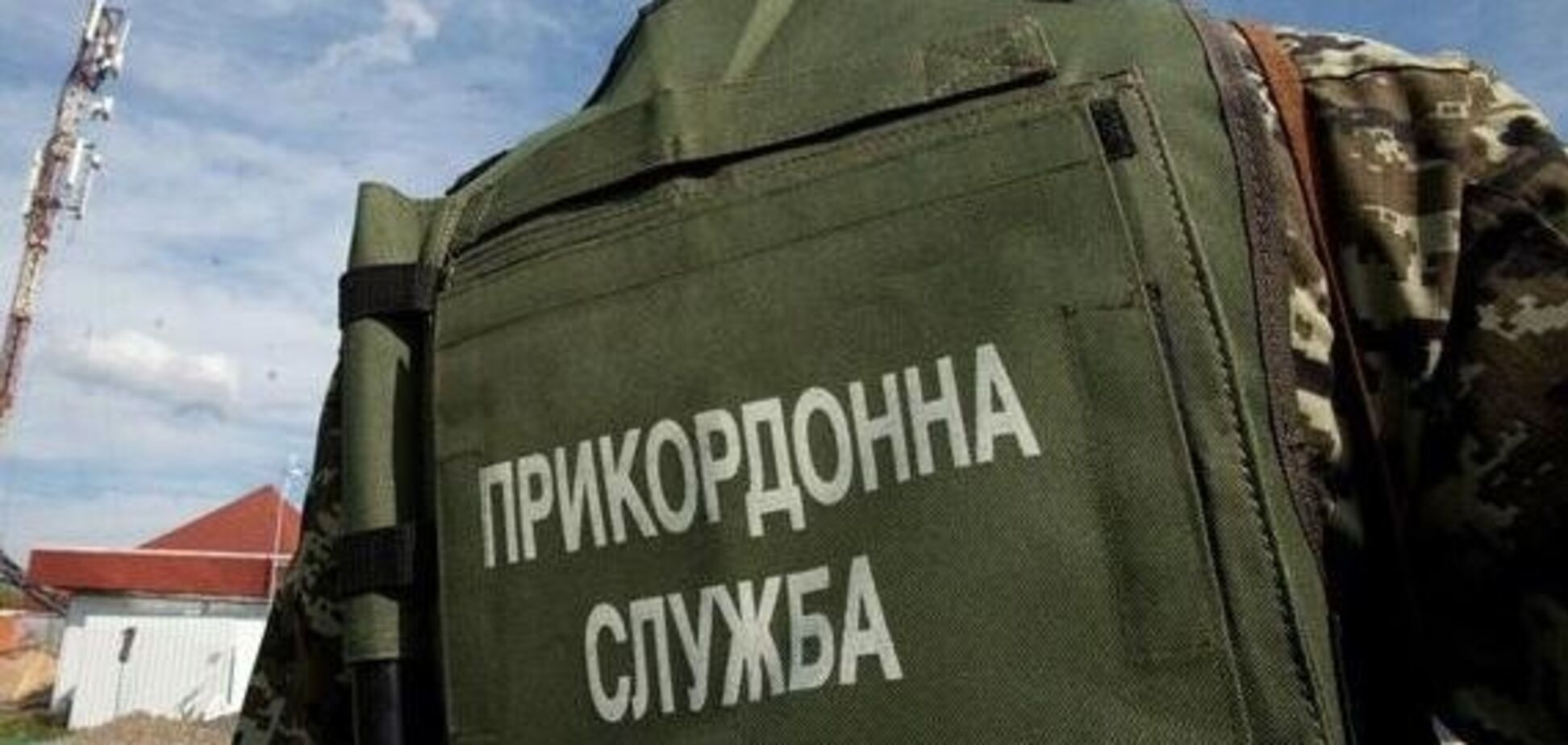 Украина ограничит въезд для граждан России