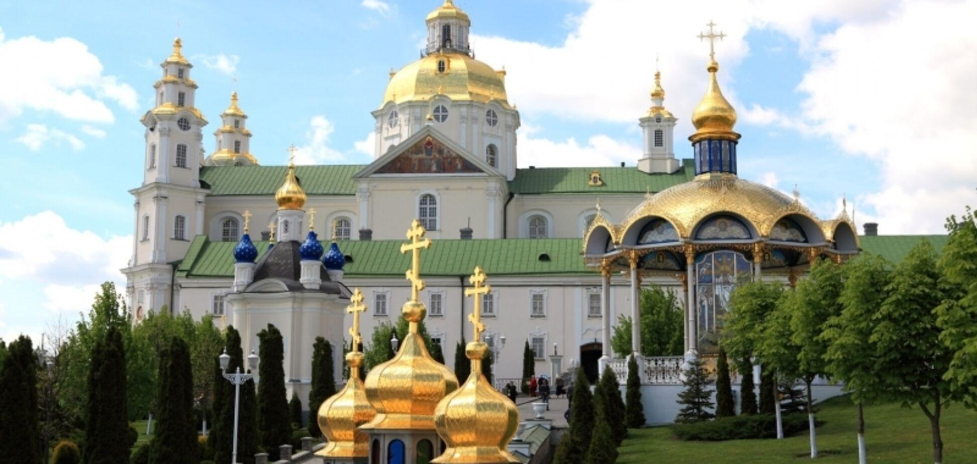 В Україні остаточно вирішили долю Почаївської лаври