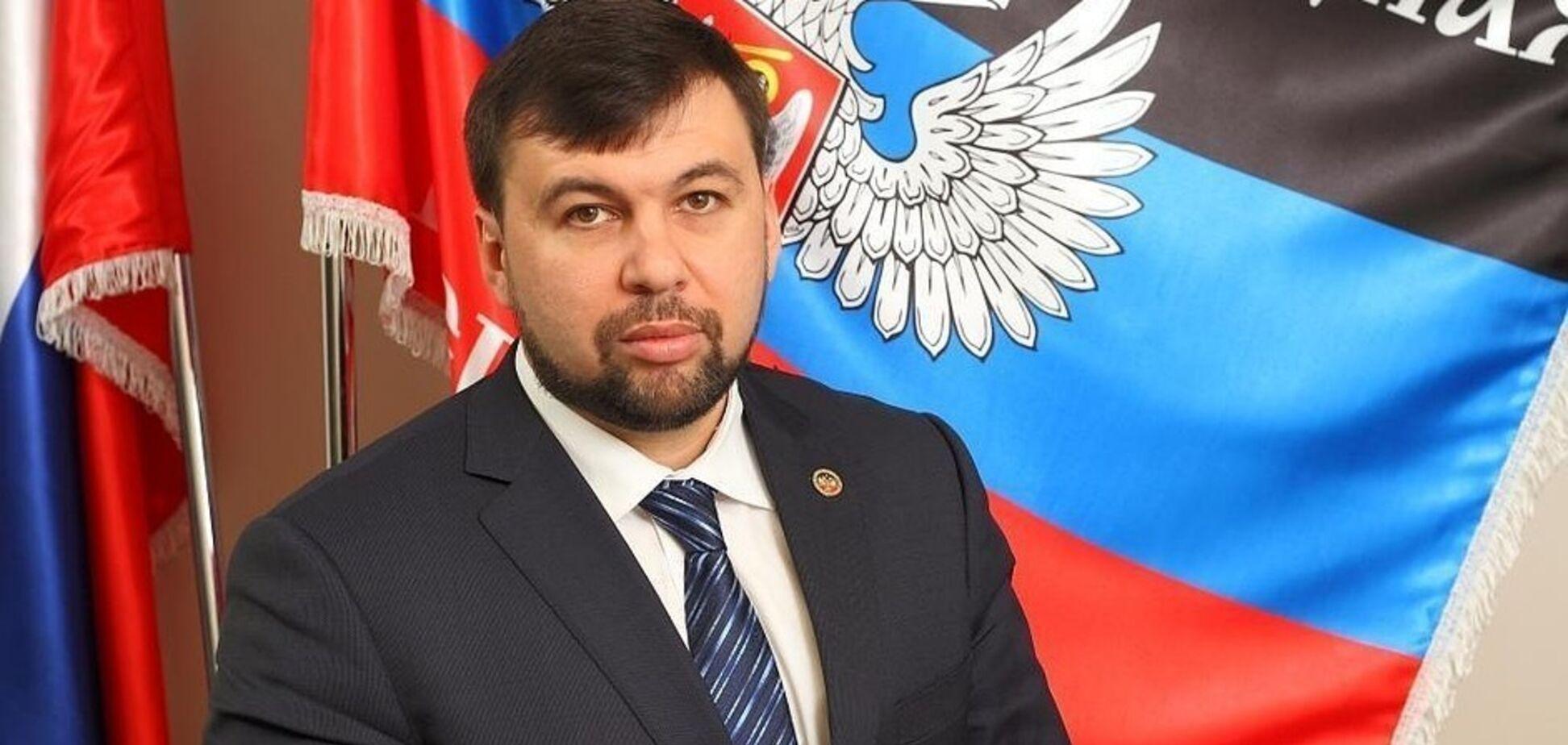 Ватажок ''ДНР'' виступив з екстренною заявою через ЗСУ