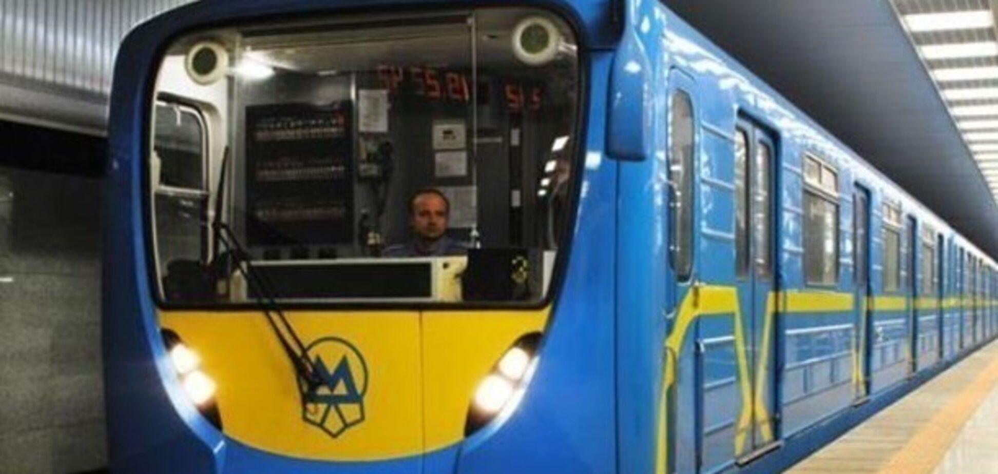 В Киеве экстренно закрыли одну из станций метро: что случилось