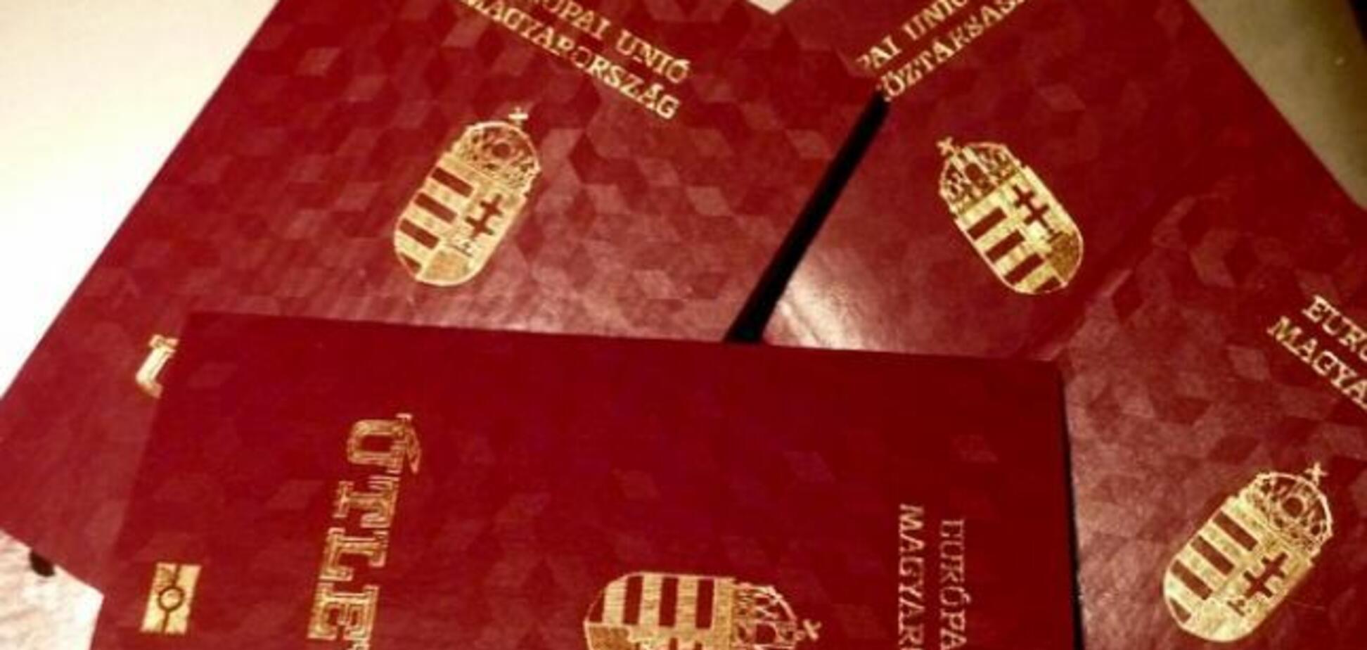 Роздача паспортів на Закарпатті: Угорщина зважилася на нову підлість