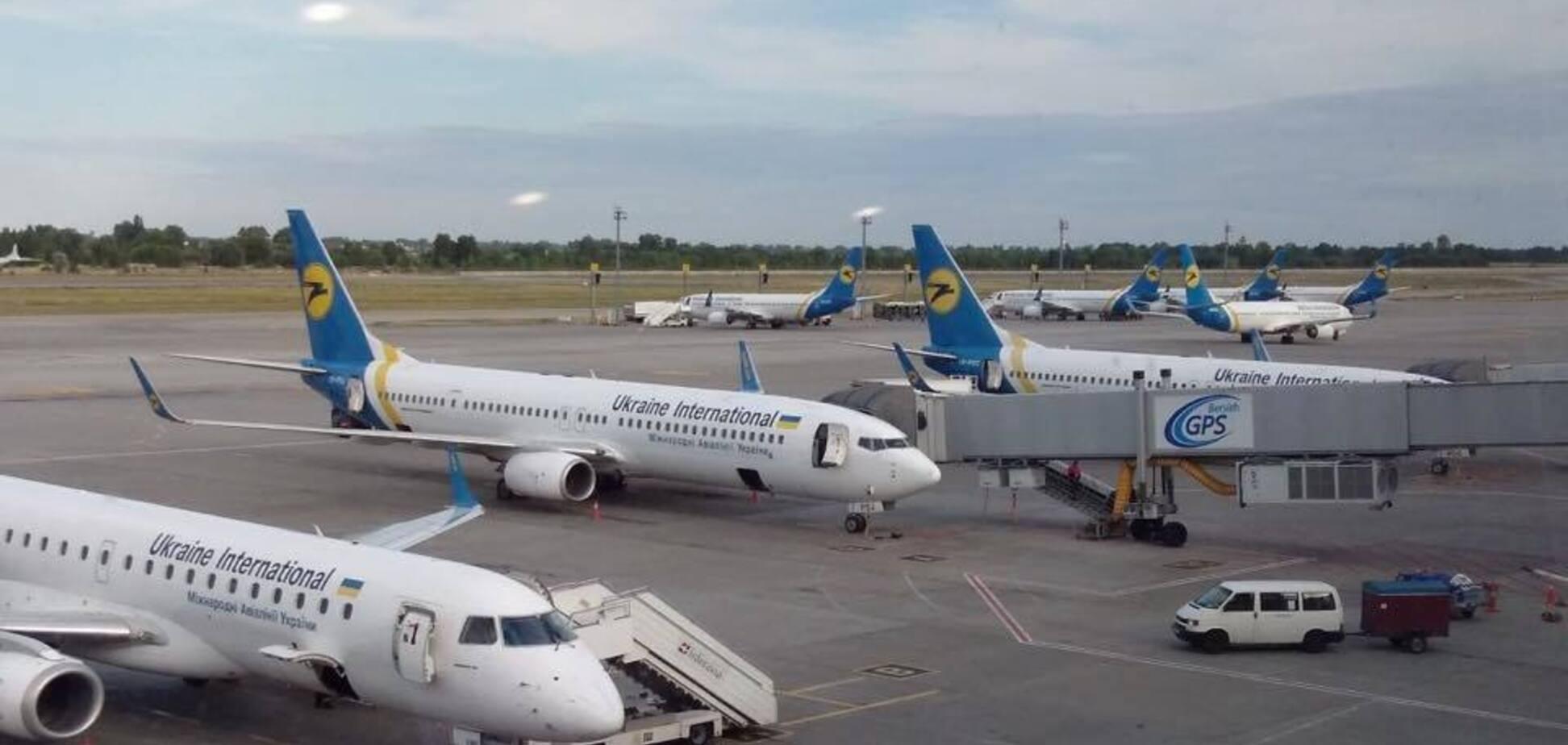 Збагатилися на 10 млн: співробітників МАУ спіймали на привласненні грошей аеропорту ''Бориспіль''