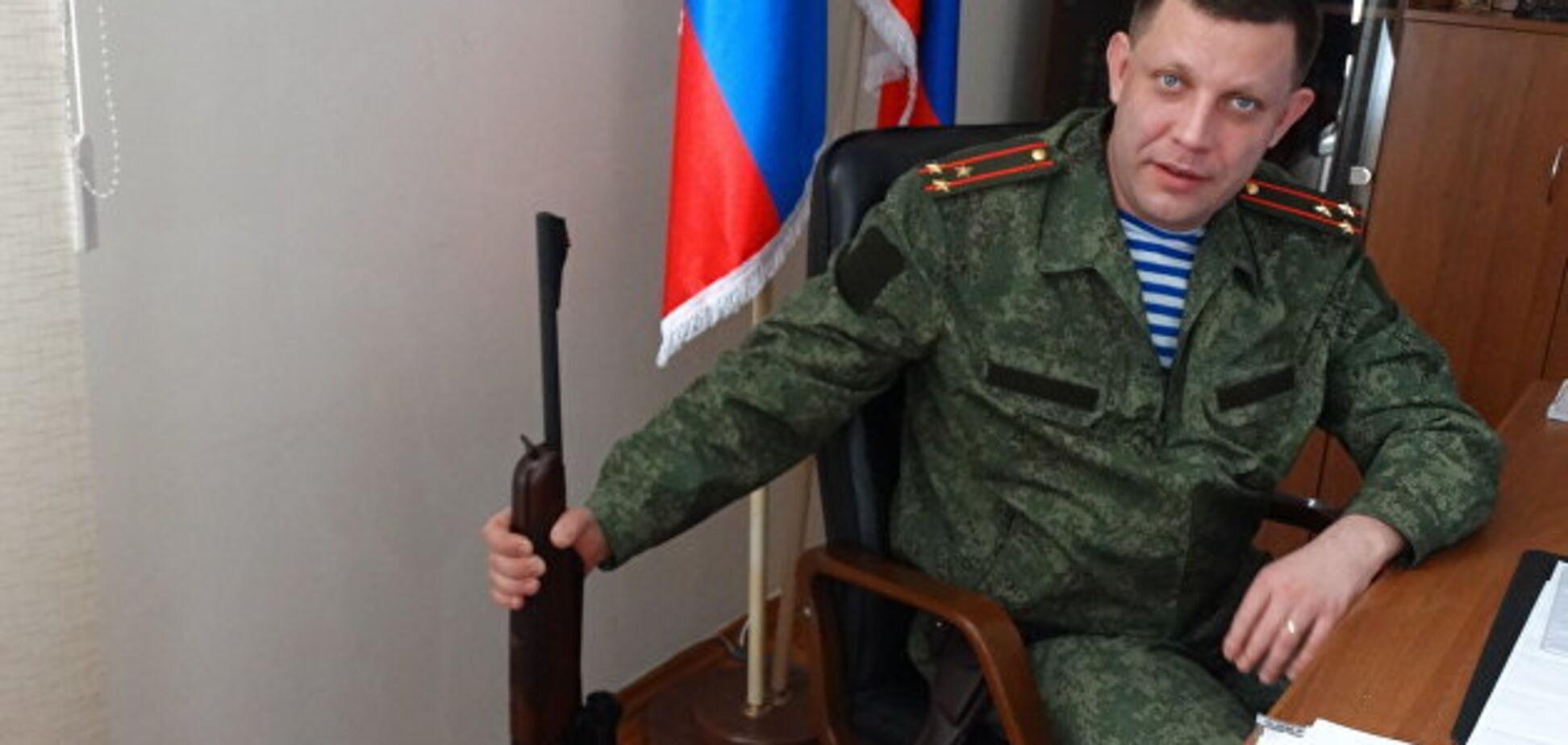 Терорист №1: Україні вказали на великий прокол у вбивстві Захарченка