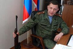 Террорист №1: Украине указали на большой прокол в убийстве Захарченко