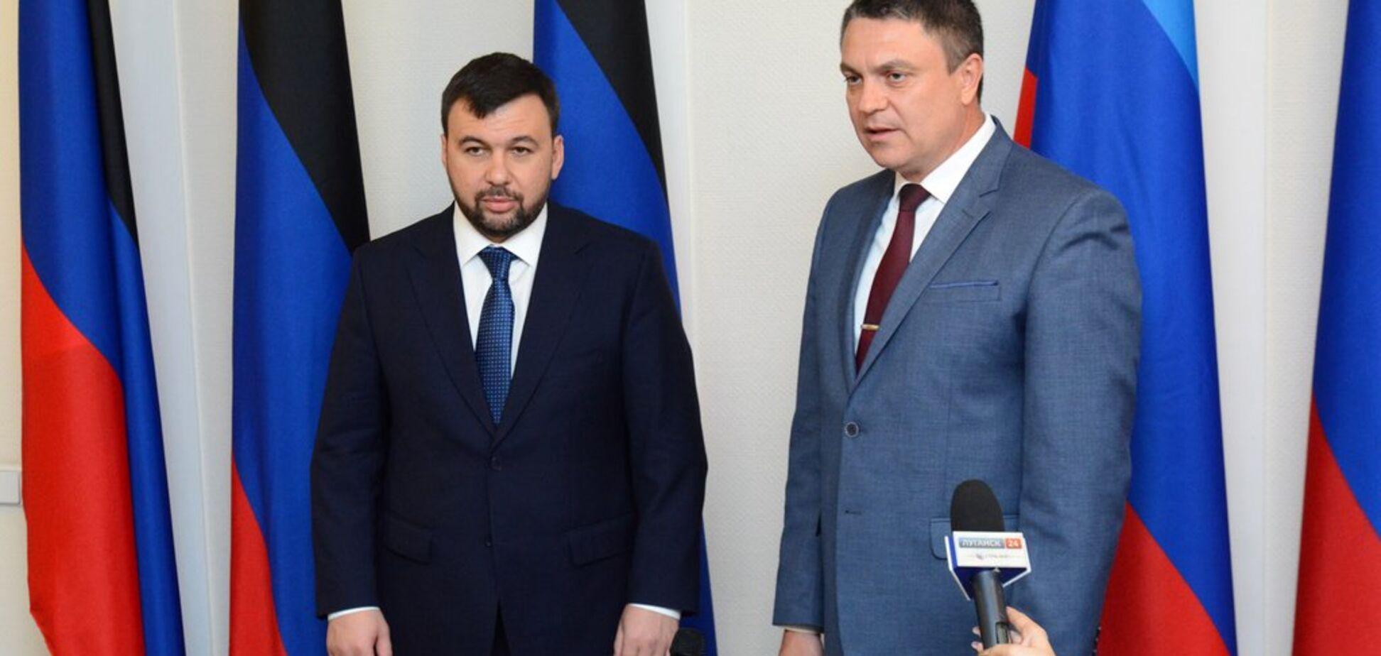 Як Україну штовхають до переговорів із ''Л/ДНР'': експерт розкрив деталі