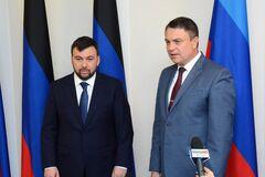 Как Украину толкают к переговорам с ''Л/ДНР'': эксперт раскрыл детали