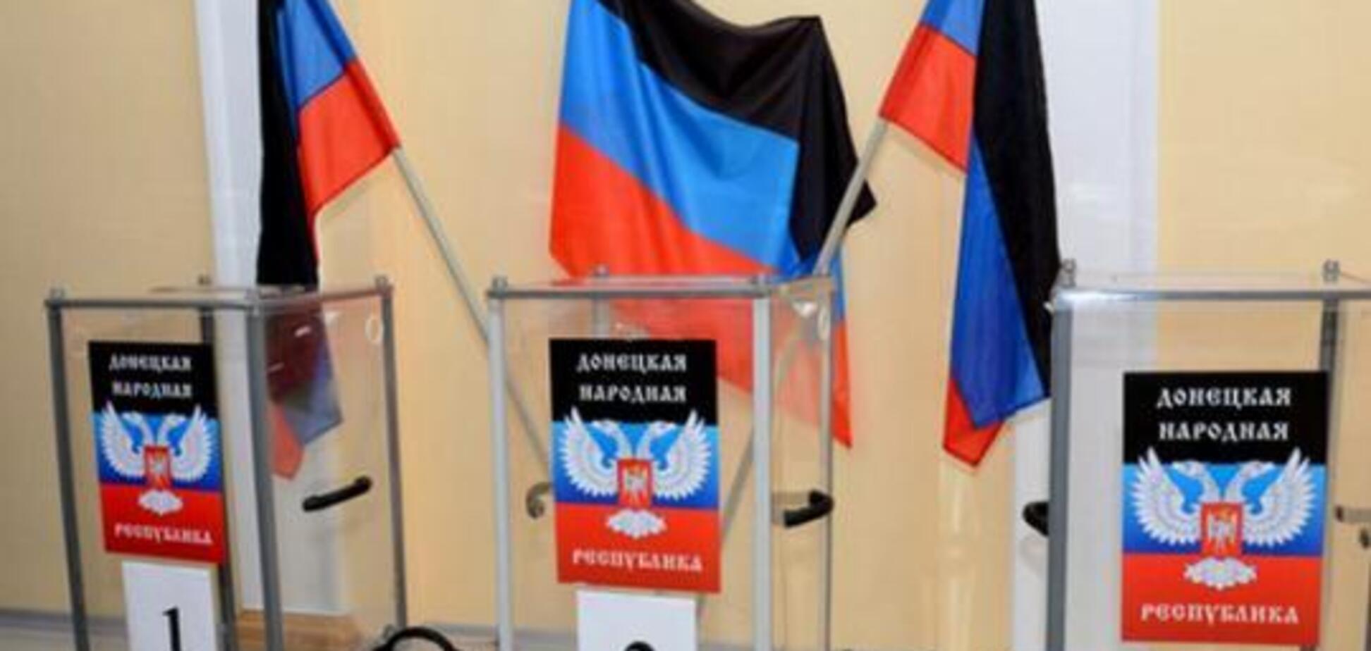 Фейкові вибори в ''Л/ДНР'': окупанти оприлюднили перші результати