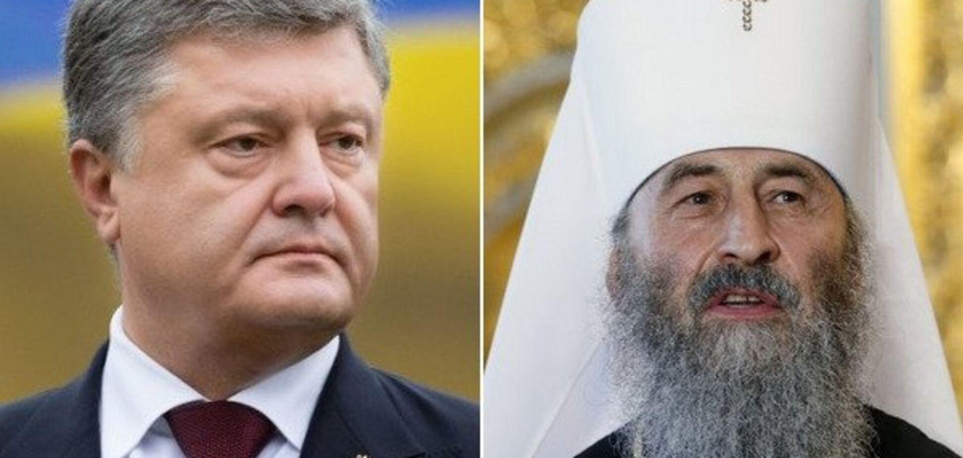 Встреча состоялась: к Порошенко тайно пришли епископы УПЦ МП