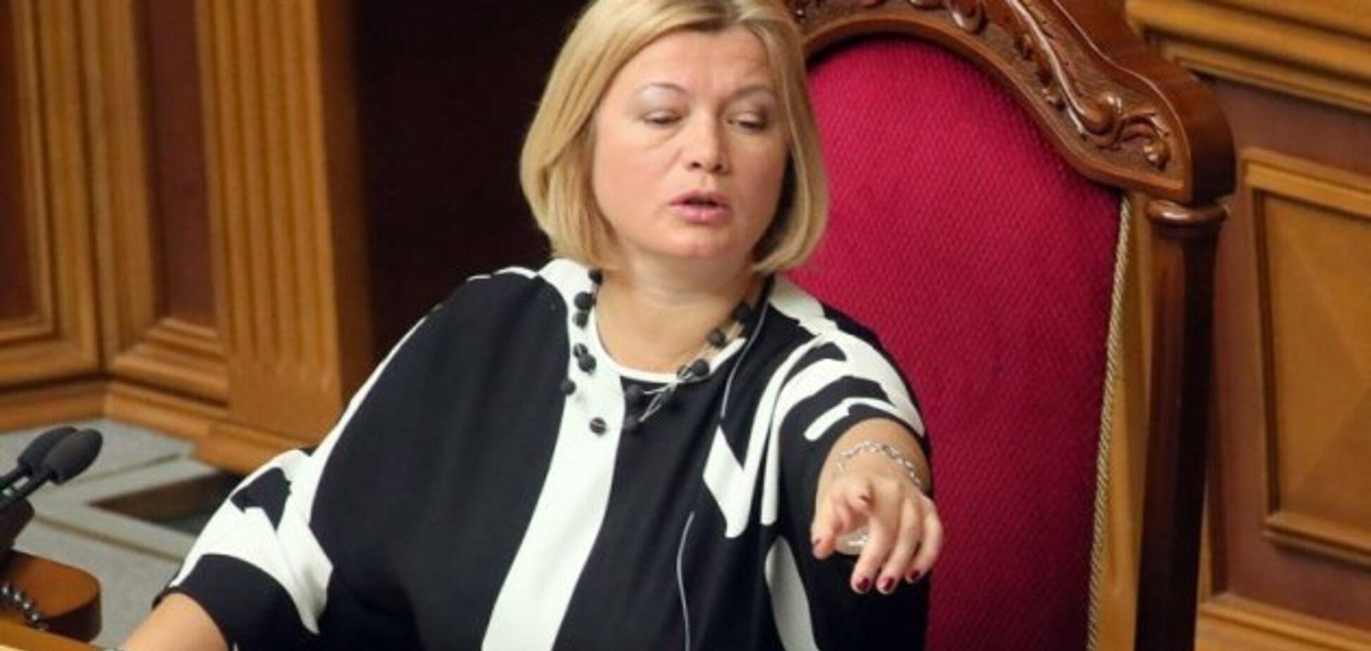 Путін боїться зустрічі нормандської четвірки – Ірина Геращенко