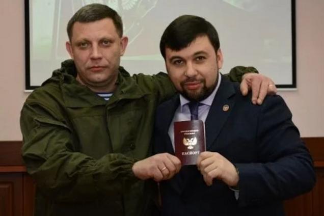 Денис Пушилін і Олександр Захарченко