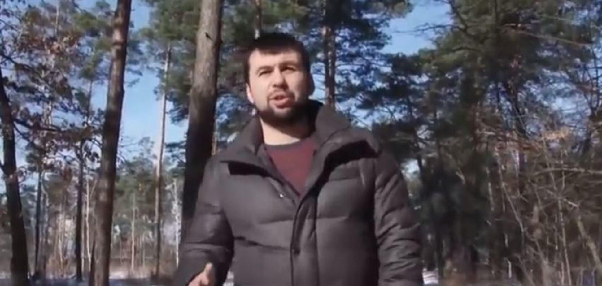 МММ і життя у Києві: спливло відео про минуле ватажка ''ДНР''