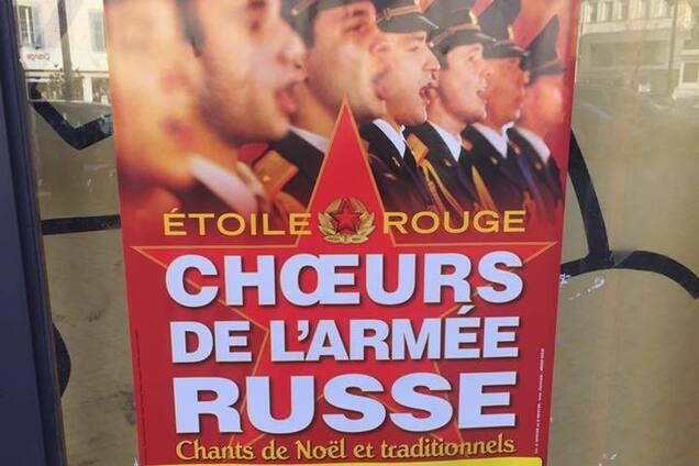 ''Только свастики не хватает'':сеть возмутило выступление хора российской армии во Франции
